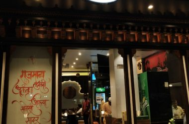 Rajmanya Seafood Family restaurant – A honest Review